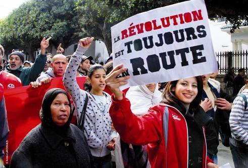 Human Rights in Post-Revolution Tunisian and Egyptian Constitutions: Perspectives for a Future Syrian Constitution - Part One/Three: Tunisia