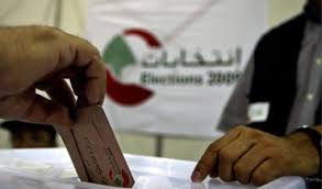 Lebanon's New Electoral Law: A Major Break Through